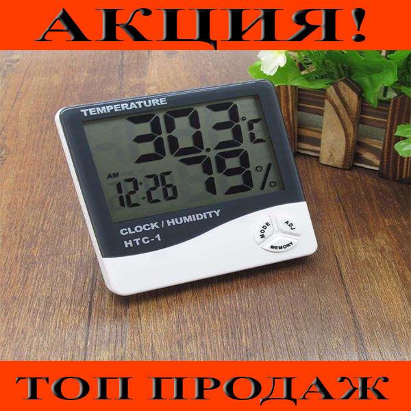 Универсальный термометр гигрометр с часами HTC-1!Хит цена