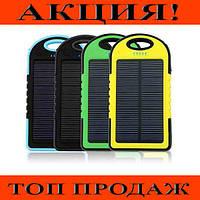 Power Bank Solar 20000 mAh!Хит цена