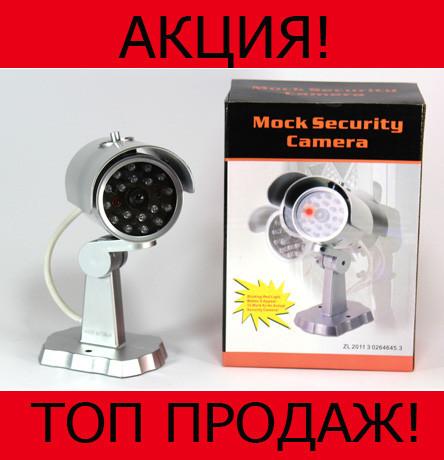 Муляж камеры видеонаблюдения Mock Security Camera!Хит цена