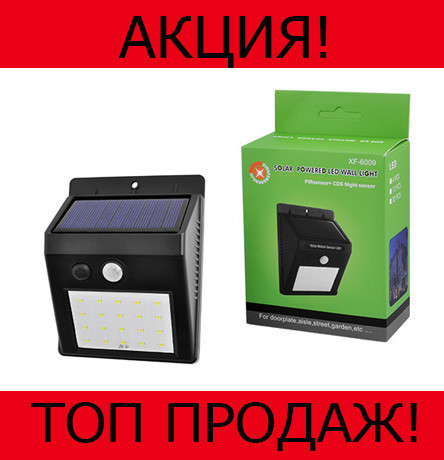 Настенный светильник Solar Powered LED Wall Light!Хит цена