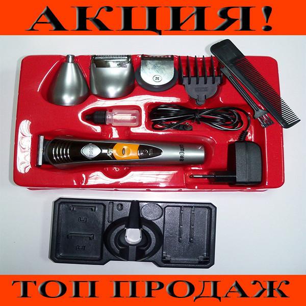 Триммер-электробритва для стрижки волос 7в1 BrOwn MP-5580!Хит цена