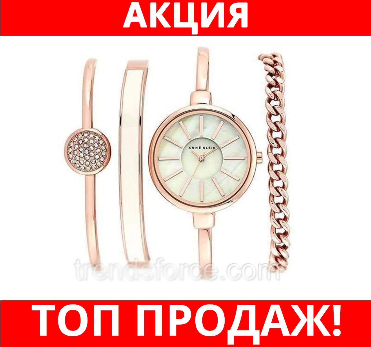 Часы в подарочной упаковке watch set AK gold white Anne Klein!Хит цена
