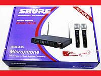Радиосистема Shure AWM-505R база 2 радиомикрофона, фото 1