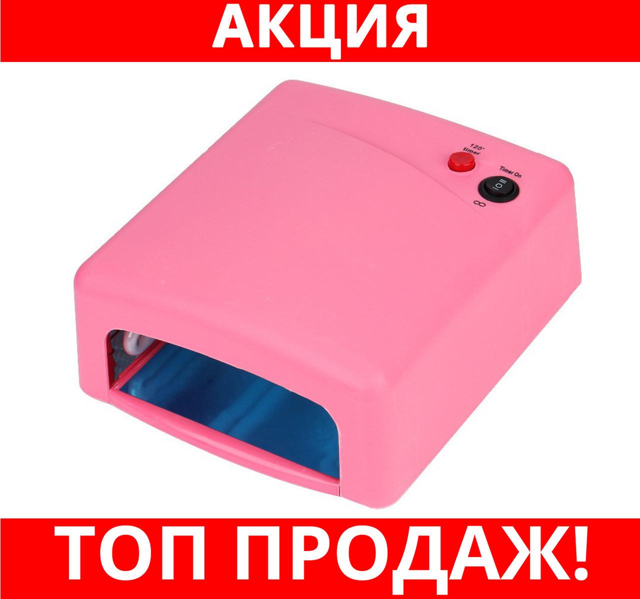 Ультрафиолетовая лампа для наращивания ногтей UV Lamp 36 Watt ZH-818!Хит цена