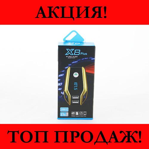 Трансмитер FM MOD X8 PLUS!Хит цена