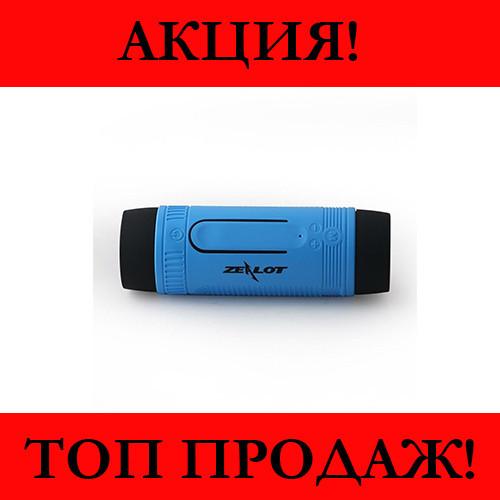 Колонка Bluetooth HOPESTAR P3 + фонарик!Хит цена