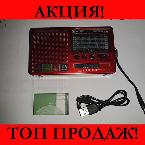 Радио RX 182BT!Хит цена