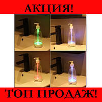 Дозатор Soap Bright Night Light Soap Dispenser!Хит цена