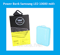 Power Bank Samsung Повер Банк LED 10000 mAh