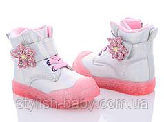 Детская обувь 2020 оптом. Детская демисезонная обувь бренда СВТ.Т - Meekone для девочек (рр. с 23 по 28)