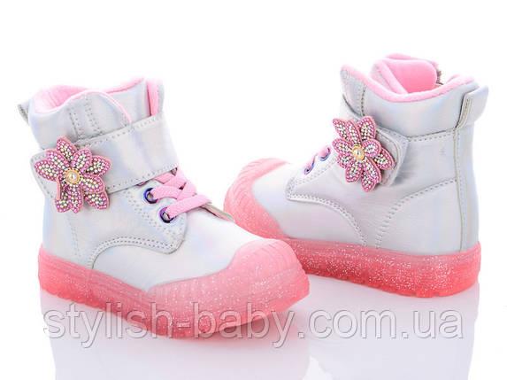 Детская обувь 2020 оптом. Детская демисезонная обувь бренда СВТ.Т - Meekone для девочек (рр. с 23 по 28), фото 2