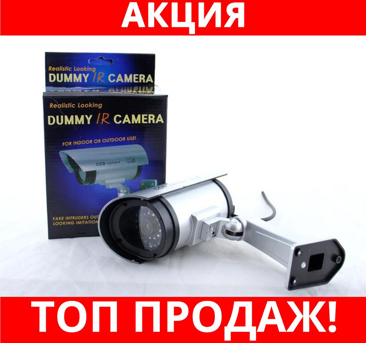 Муляж камеры  CAMERA DUMMY 1100!Хит цена