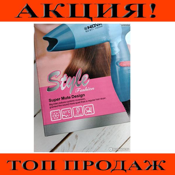 Фен для волос Nova NV-811!Хит цена