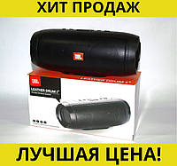 Портативная Вluetooth колонка JBL Leather Drum 1+
