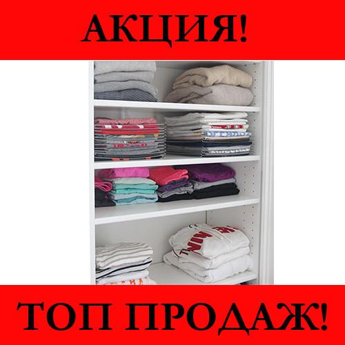 Органайзер для хранения одежды EZSTAX!Хит цена