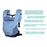 Эргономичный рюкзак Світ навколо (хлопок/ синий), фото 2