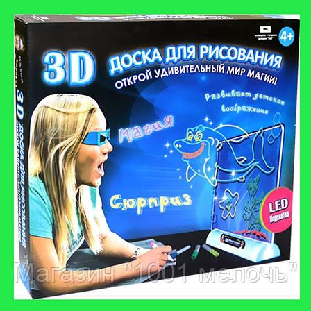 Набор 3D рисование с очками Magic 3D с маркерами, фото 2