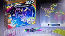 Набор 3D рисование с очками Magic 3D с маркерами, фото 3