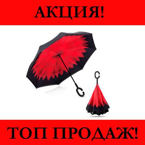 Зонтик Umbrella Цветок Красный!Хит цена