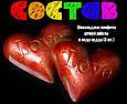 Консервированная Валентинка - Подарок Ко Дню Влюбленных, фото 4