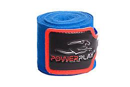 Бинти для боксу PowerPlay 3046 4 м Сині PP30464mBlue, КОД: 1139041
