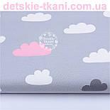 Лоскут ткани с розовыми и белыми облаками на сером фоне, (№1154), размер 89*33 см, фото 2