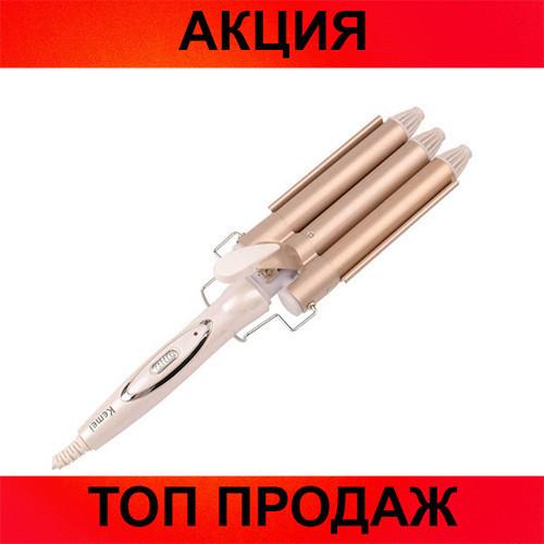 Плойка-волна тройная Gemei GM-1988!Хит цена