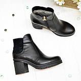 Полуботинки женские черные демисезонные на устойчивом каблуке, фото 2