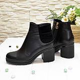 Полуботинки женские черные демисезонные на устойчивом каблуке, фото 3