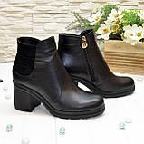 Полуботинки женские черные демисезонные на устойчивом каблуке, фото 4