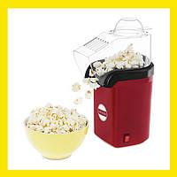 Аппарат для попкорна Popcorn Maker