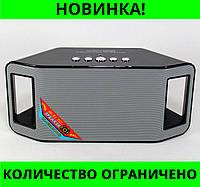 Портативная колонка Bluetooth WS-Y66!Розница и Опт