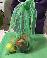 Многоразовые мешочки для продуктов, овощей и фруктов, эко мешочки, фруктовки