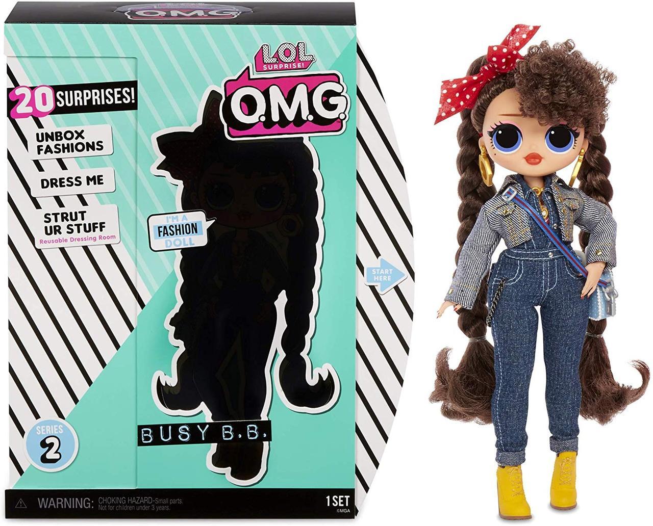 Кукла LOL OMG Surprise! O.M.G. Busy B.B. Fashion Doll Техно Леди ЛОЛ ОМГ 2 -я волна