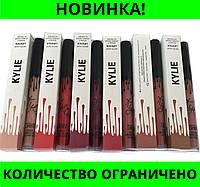 Помада Kylie Jenner Metal Matte Lipstick (12 шт)!Розница и Опт
