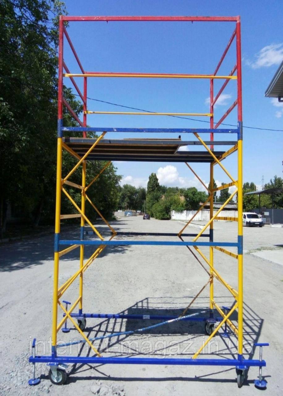 Вышка-тура передвижная строительная 1.2 × 2 (м)