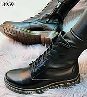 Осенние ботинки на тракторной подошве Dr. Martens, фото 1