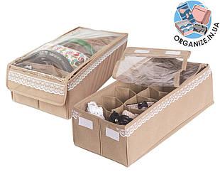Набор компактных органайзеров для белья с крышкой 2 шт ORGANIZE (бежевый)