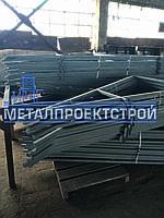 Металлоконструкции изготовление