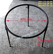 Тринога, таган вогнищевий розбірна 400 мм. казан, сковорода