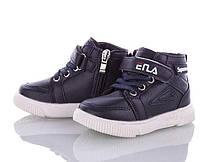 Детские спортивные ботинки ВВТ, с 21 по 26 размер, 8 пар
