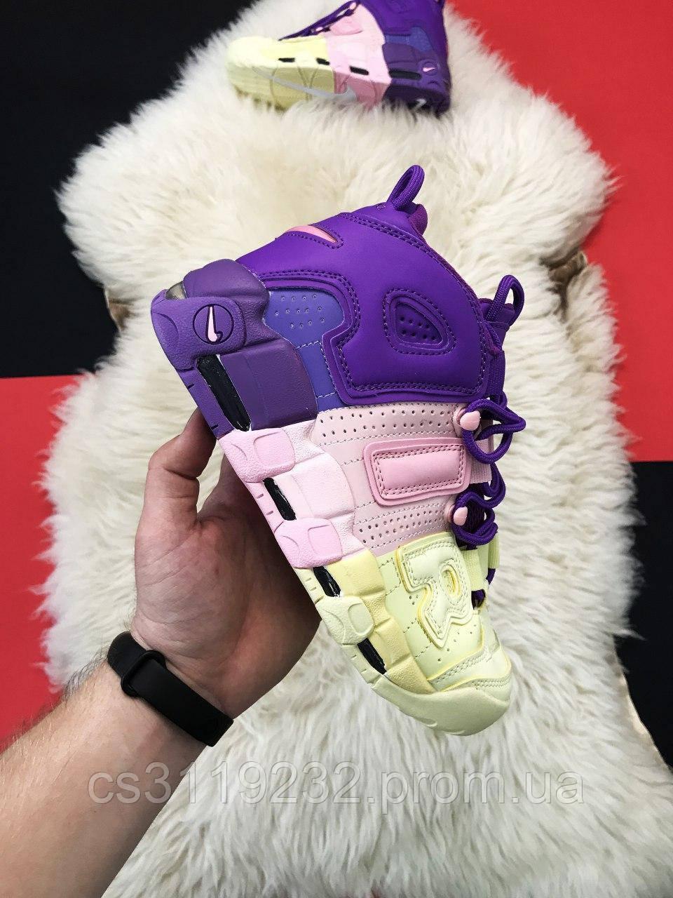 Женские кроссовки Nike Air More Uptempo Violet Pink Yellow (фиолетовый/розовый/желтый)
