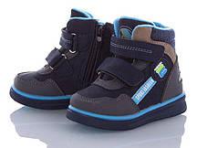 Детские ботинки ВВТ, с 22 по 27 размер, 8 пар