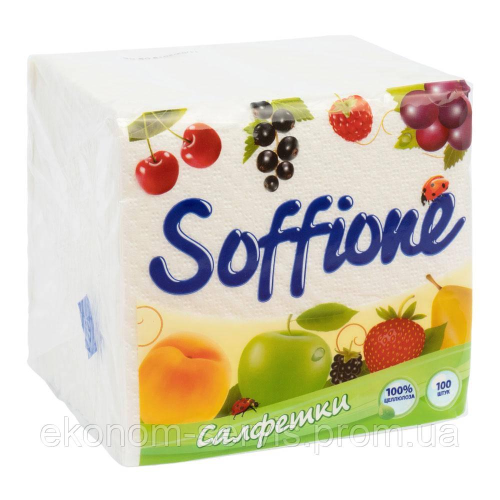 Серветка барна Soffione, 24х24см, 1-сл., білий без малюнка, 100шт.