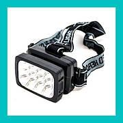 Налобный светодиодный фонарик YJ 1837 аккумуляторный