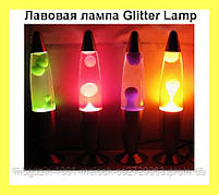Лавовая лампа Glitter Lamp