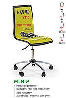 Кресло детское  FUN-2