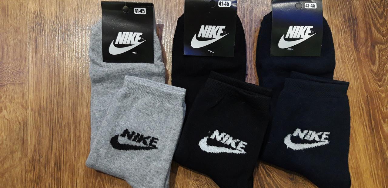 """Носки мужские махровые,в стиле """"Nike"""" Турция 41-44"""