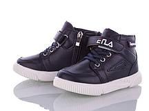 Детские ботинки ВВТ,  26-31 размер, 8 пар