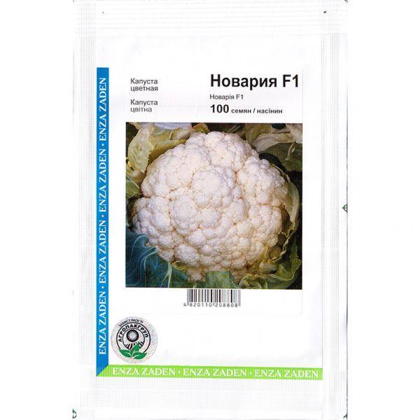 Семена капусты «Новария» F1 (100 семян) от Enza Zaden
